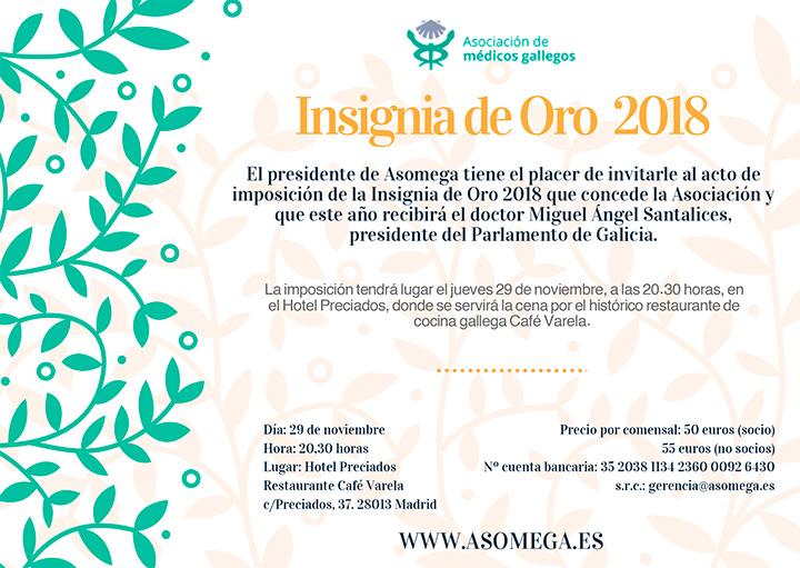 Invitación al acto de entrega de la Insignia de Oro 2018 de Asomega