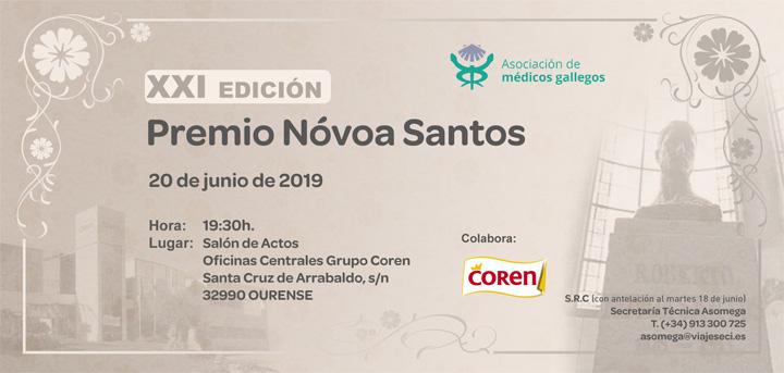 Invitación al XXI Premio Nóvoa Santos