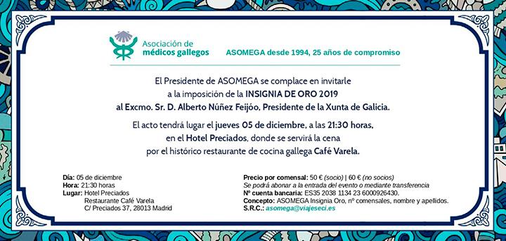 Invitación a la entrega de la Insignia de Oro 2019 de Asomega a Alberto Núñez Feijoo