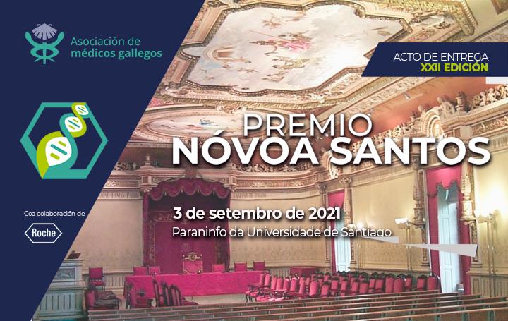 El acto de entrega del XXII Premio Nóvoa Santos será el 3 de septiembre a las 18:30 h..